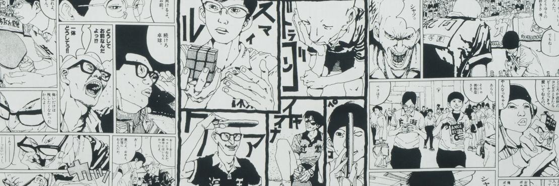 松本大洋『ピンポン』ハンカチ。  卓球で死闘を繰り広げるメインキャラクターたち。 ペコ、スマイル、ドラゴン、チャイナ、アクマの5人それぞれの人物の象徴的なシーンを切りとったハンカチ。  千鳥縫製。サイズ52×52cm、綿100%、日本製。