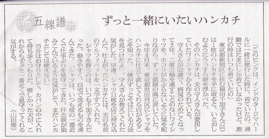 asahi100716IMG_0001.jpeg