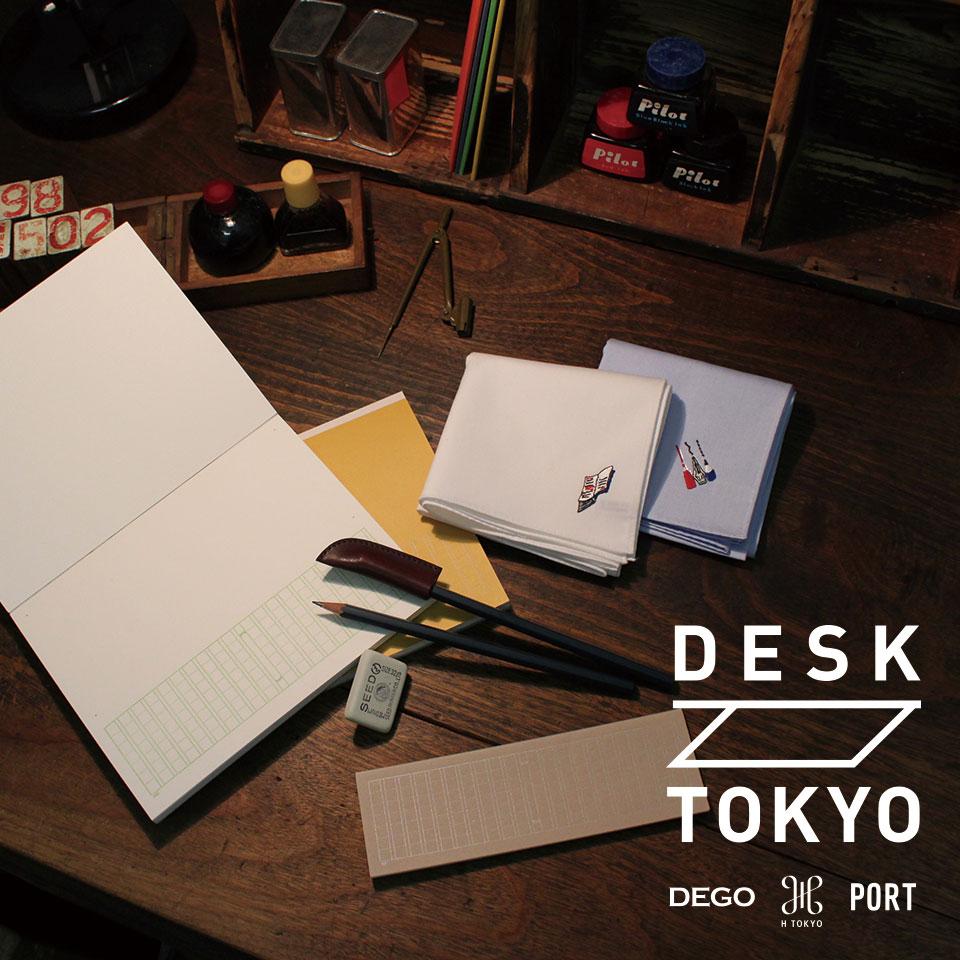 DESK TOKYO