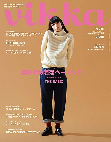 vikka_cover201502